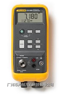 Fluke 718 系列壓力校准器 Fluke718