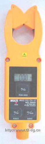 HCL-1000D高低压钳形电流表 HCL-1000D高低压钳形电流表