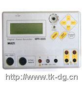 MPR-600S功率記錄儀