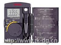 LX2光度計|照度計|流明計 LX2