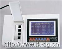 LU-504食品亚硝酸盐快速检测仪 LU-504