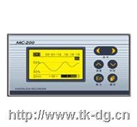 MC200F温压补偿流量积算无纸記錄儀 MC200F