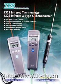 TES1322红外测温仪 TES1322