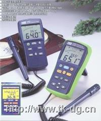 TES1364温湿度计 TES1364