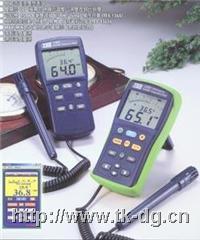 TES1365温湿度计 TES1365