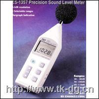 TES1357噪音计声级计 TES1357