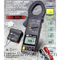 TES3063鉗形功率表 TES3063