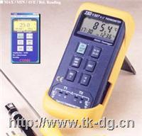 TES1307記憶式溫度表(溫度計) TES1307