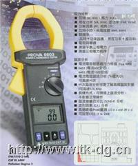 PROVA6603交流電力及諧波分析儀 PROVA6603
