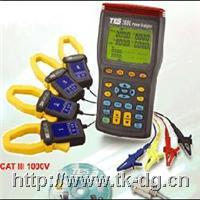 TES3600諧波分析儀 TES3600