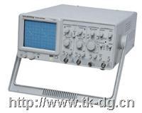 GOS-622G模擬示波器 GOS-622G