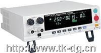 3157-01交流接地電阻測試儀 3157-01