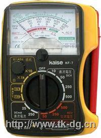 KF-7指针式模拟万用表 KF-7
