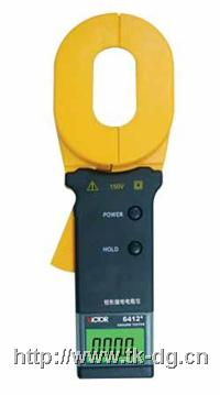 VICTOR6412+钳形接地電阻測試儀 VICTOR6412+