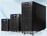 ASU-11010GGS不间断电源 ASU-11010GGS