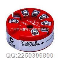 YTA50-A/DS2温度變送器 YTA50-A/DS2