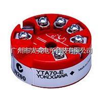 YTA70-J/KS2温度變送器 YTA70-J/KS2