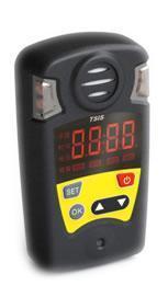 袖珍式甲烷检测报警仪