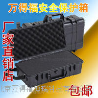 PC-2816萬得福防護箱 PC-3611