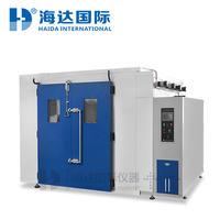 恒温恒湿室,东莞恒温恒湿室,恒温恒湿室厂家 HD-E705