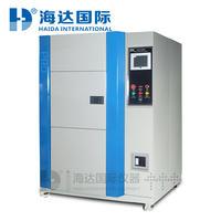 可程式冷热冲击试验箱 箱式冷热冲击试验箱 HD-E703