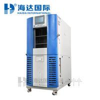 加速老化试验箱 HD-E702