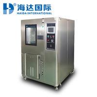 包装袋专用恒温恒湿试验箱厂家 HD-E702-800