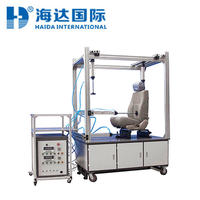 汽车座椅调角器耐久试验机 HD-YQ07