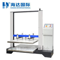 Container Compression Tester  HD-A502