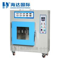 胶带耐久性试验机 HD-C527-1