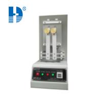 纺织品色牢度试验仪 HD-P309-1