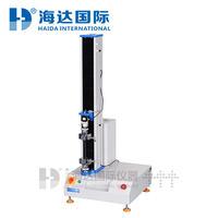 不干胶剥离试验设备 HD-B609A-S