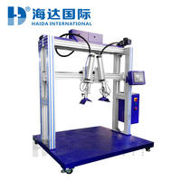 办公椅扶手侧压耐久测试机 HD-F735-1