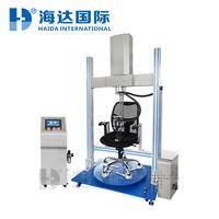 办公椅底盘耐久测试机办公椅底盘耐久测试机 HD-F731