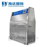 UV老化试验箱 HD-E703