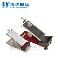 胶带初粘性试验仪 HD-C525