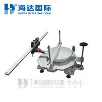 炊具手柄抗扭矩试验机 HD-M001