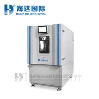 東莞海達甲醛氣候箱 HD-F801-3.