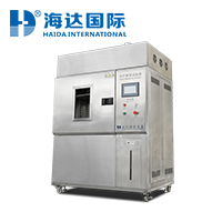 双探头氙灯耐候试验箱(风冷型) HD-E711