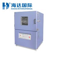 电池燃烧试验机 HD-H209