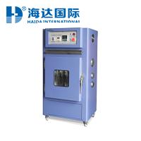 电池热冲击试验机 HD-H210