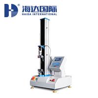 橡胶拉力试验机厂家 HD-B609B-S