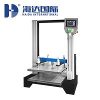 洗衣粉包裝檢測儀器 HD-A501-600