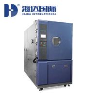 ISTA標準高空低氣壓試驗箱 高空低氣壓試驗箱ISTA標準
