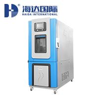 高低温交变湿热实验箱 HD-E702-800