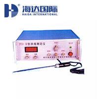 纸浆浓度测定仪 FD-II