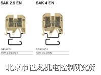 SAK系列端子  SAK2.5/EN  0218660000 sak2.5