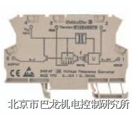 魏德米勒频率隔离变送器 mcz cfc 0-20ma