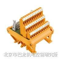 数字输入信号的隔离接口 RSM-16DI 24VDC S 1312000000 RSM-16DI 24VDC S 1312000000