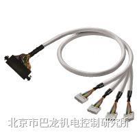 三菱MELSEC Q  PAC-MIMQ-4X10-V0-0M5  1512290005 三菱MELSEC Q  PAC-MIMQ-4X10-V0-0M5  1512290005